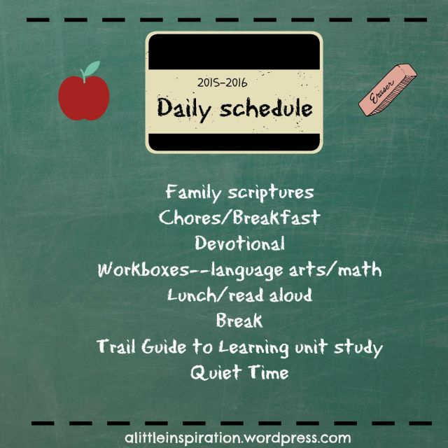 daily schedule 2015-2016